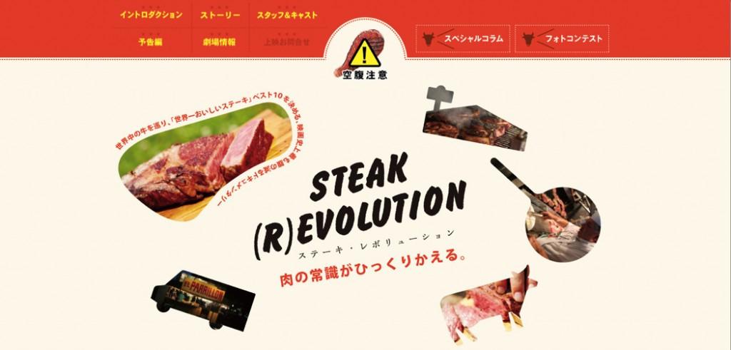 steaki
