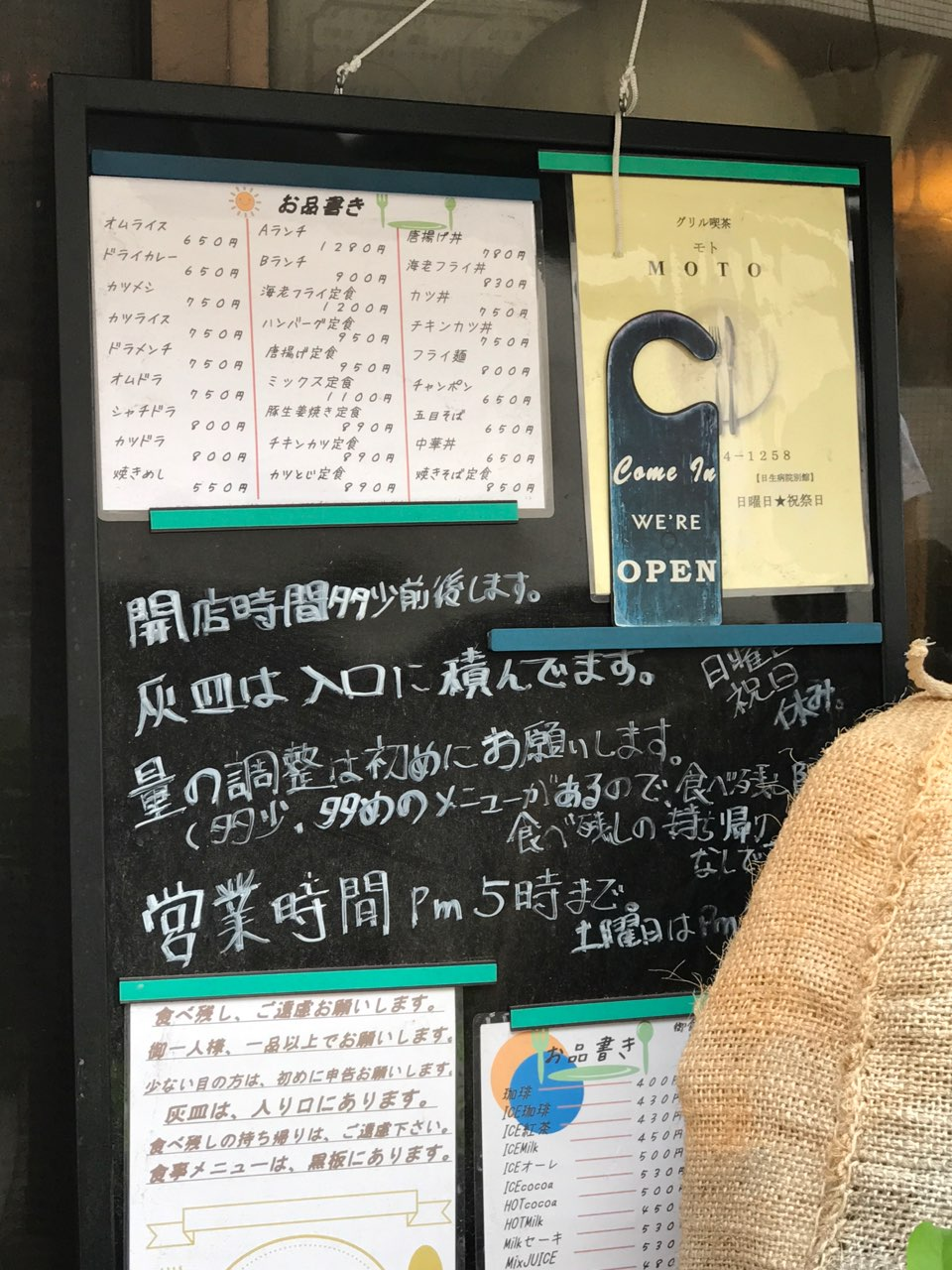 病院に併設された喫茶店が病人が出るレベルの量を出す喫茶店 ...