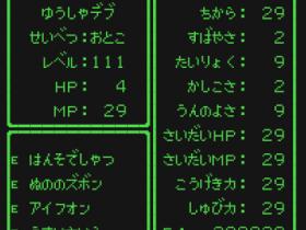 DQ風ステータス画面